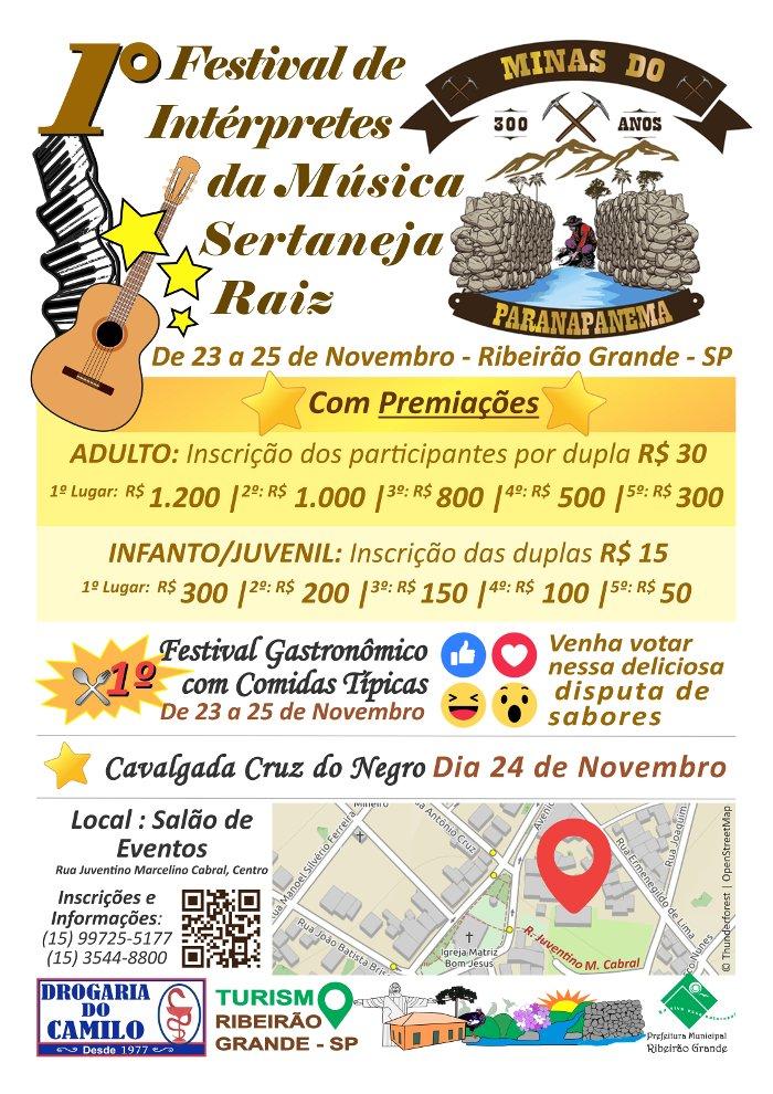 cartaz-festival-de-intc3a9rpretes-da-mc3basica-sertaneja-raiz